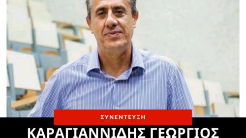 Ο Δρ. Καραγιαννίδης Γεώργιος στο ScienceLab.gr