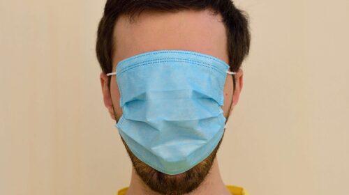 Υπάρχει διαφορά στις μάσκες προστασίας ή είναι όλες ίδιες;